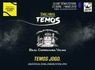 Real Companhia Velha Vinho Oficial do Millennium Estoril Open 2016