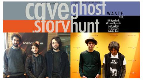 Ghost Hunt-Cave Story-Sabotage-LookMag_pt00